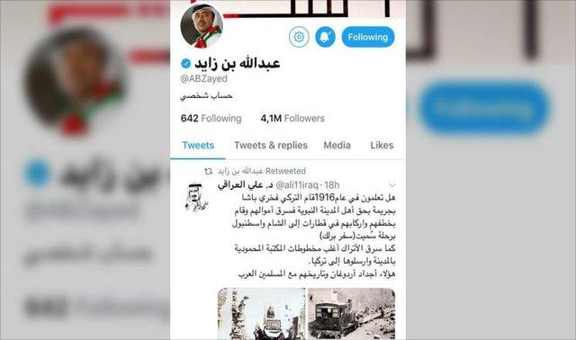نتیجه تصویری برای بالاگرفتن تنش در روابط ترکیه و امارات در پی توییت وزیر خارجه امارات