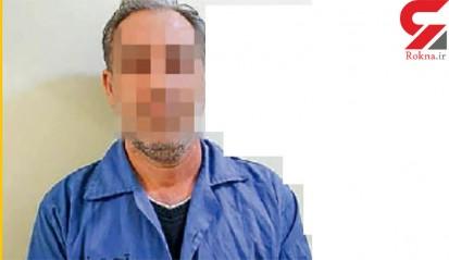 3 مرد به خاطر انجام فعل حرام در اتاق یک هتل مشهد دستگیر شدند + عکس