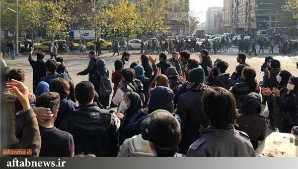 Risultati immagini per در دی ماه 1396 اعتراضاتی خیابانی در مشهد آغاز شد