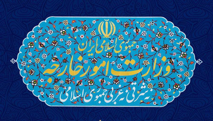 واکنش ایران به تمدید تعلیق تحریمها و شروط ترامپ برای پایبندی به «برجام» /انتقاد از تحریم رئیس قوه قضائیه