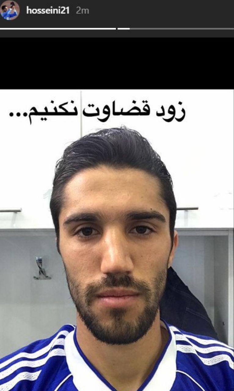 دفاع دروازهبان استقلال؛ حسینی پاسخ فردوسیپور را داد+ عکس
