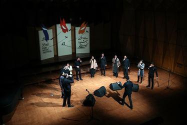 ارکان اوگر، اسماعیل حکی (ترکیه) و گروه آیسو (ارکستر سمفونیک ایران و اتریش) جشنواره موسیقی فجر