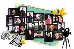 چه کسی سوپراستار سینمای ایران است؟
