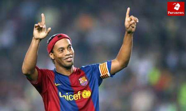 خداحافظی فوتبالیست مشهور!