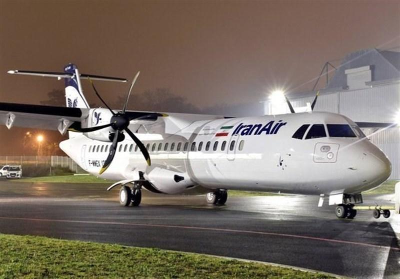 فرودگاه رامسر مسدود شد؛ بازگشت پرواز ایران ایر از آسمان رامسر به مهرآباد