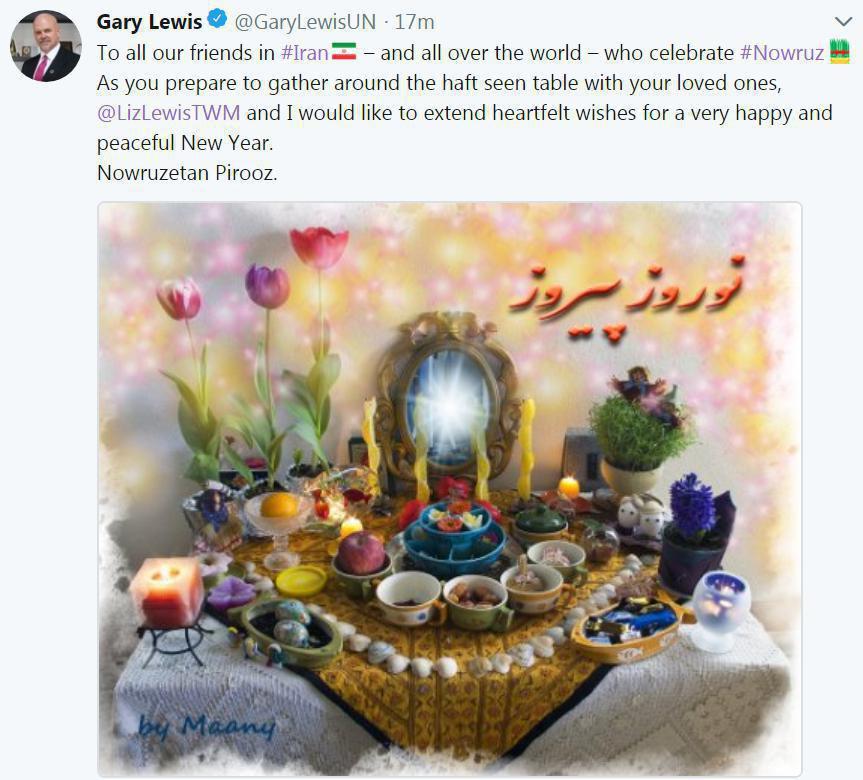 تبریک نوروزی نماینده پیشین سازمان ملل در ایران /عکس