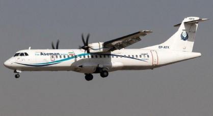 عوامل سقوط هواپیمای atr اعلام شد؛ شرایط جوی، محدودیت پزشکی خلبان و کوتاهی شرکت آسمان