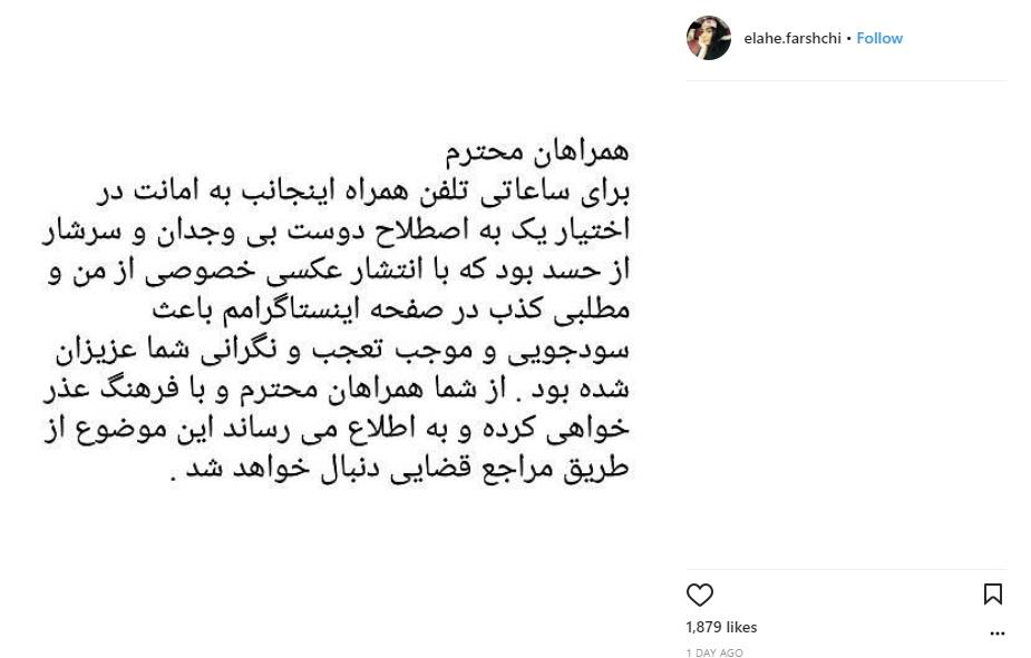 واکنش بازیگر زن پس از انتشار خبر کشف حجابش +عکس