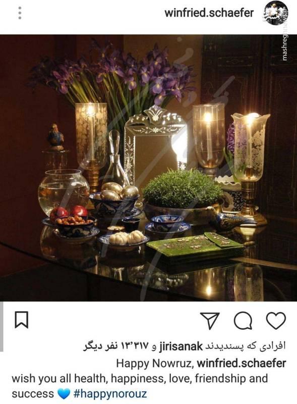 پست عیدانه شفر در آستانه سال نو/عکس