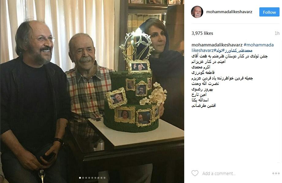 جشن تولد محمدعلی کشاورز با حضور هنرمندان / عکس
