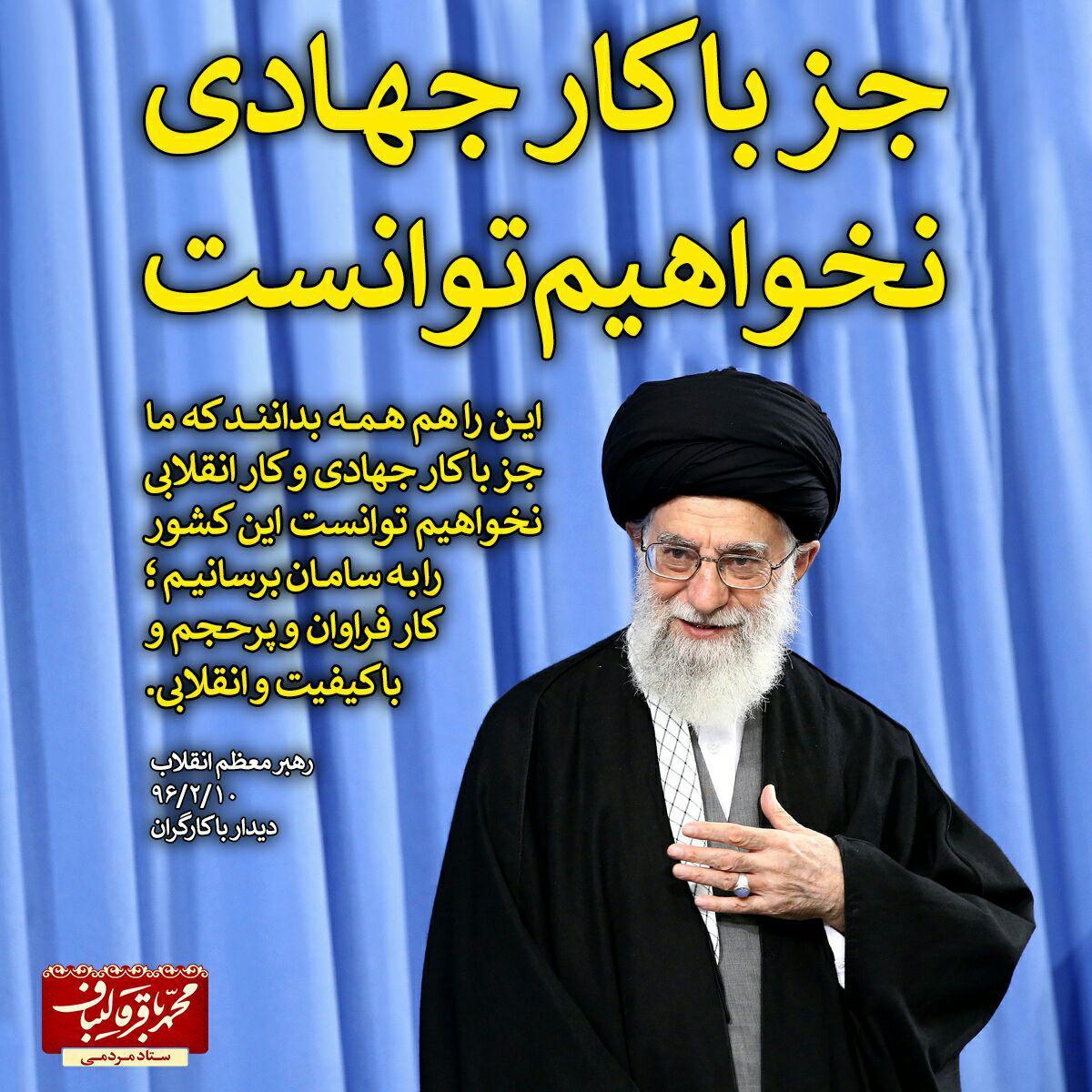 عکس ضد رهبری