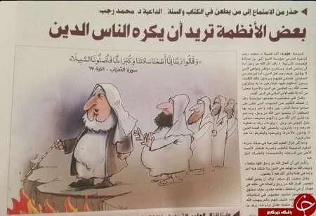 کاریکاتور روزنامه قطری علیه مفتی عربستان+تصویر