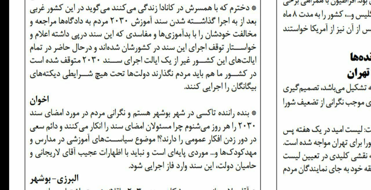 http://aftabnews.ir/files/fa/news/1396/3/11/