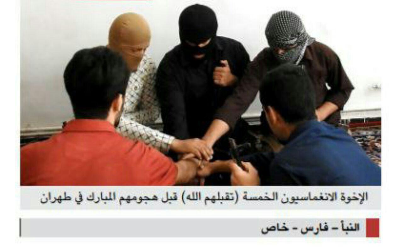 دست یک زن؛ معمای حمله تروریستی داعش به مجلس+عکس