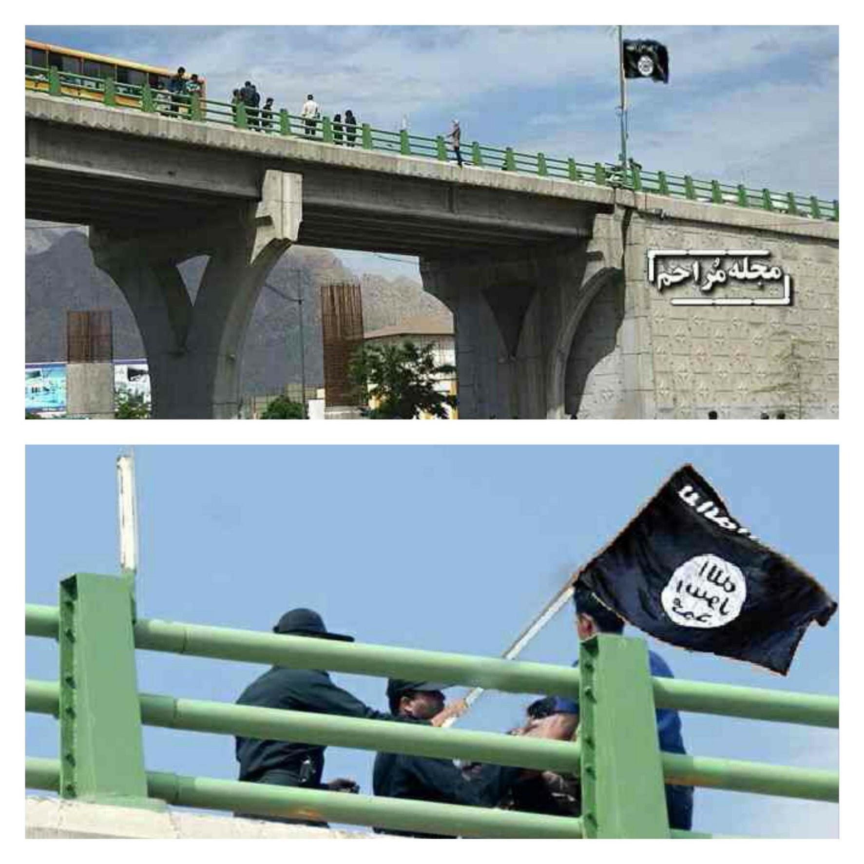 Image result for نصب پرچم داعش در فسای شیراز/یک نفر دستگیر شد