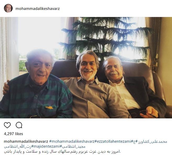 دیدار دوستانه محمدعلی کشاورز و عزتالله انتظامی عکس