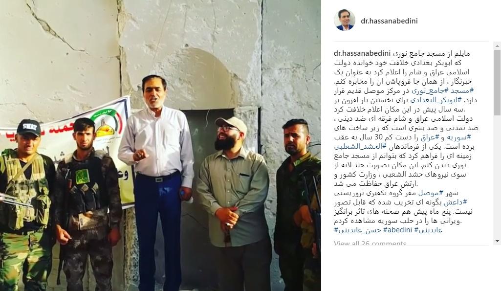 مجری تلویزیون جای ابوبکر البغدادی نشست/ عکس