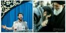 مداح حملهکننده به برجام و دولت روحانی کیست؟+عکس