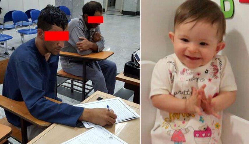 متهم قتل بنیتا: هرچه زودتر اعدام شوم، بهتر است