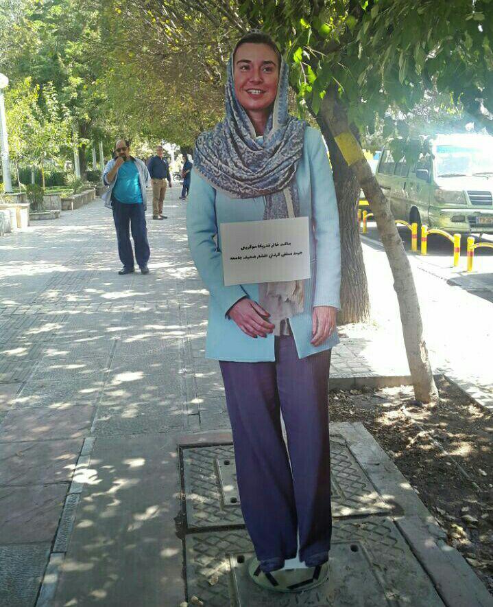 عکس/ ماکت موگرینی برای سلفیانداختن اقشار کمدرآمد!