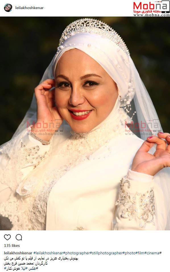بهنوش بختیاری در لباس عروس/عکس