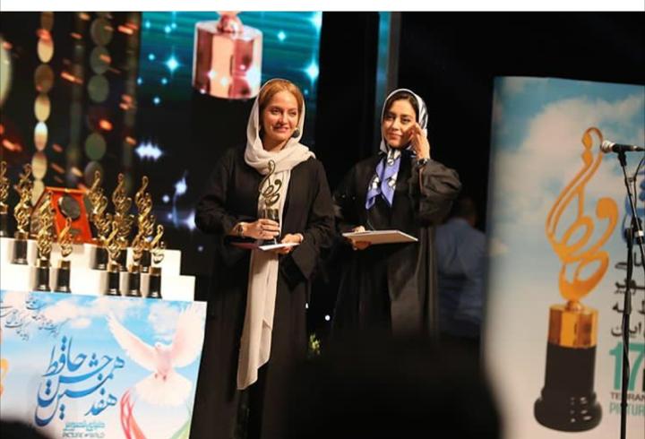 اختتامیه هفدهمین جشن حافظ / گزارش تصاویر