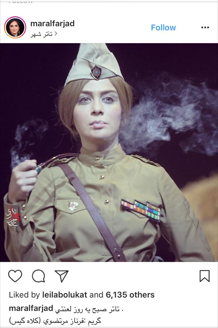 گریم جدید مارال فرجاد با تیپ خاص / عکس