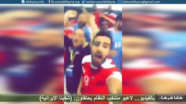 از پرچم حزبالله و حضور زنان بیحجاب تا توهین سوریها به ایران/چه کسی پاسخگوی تحقیر زنان ایران است؟+عکس و فیلم