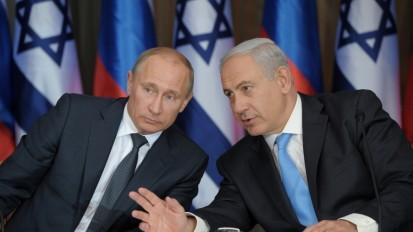 اسرائیل نگران افزایش نفوذ تهران در منطقه/نتانیاهو: آماده اقدام یکجانبه علیه ایران هستیم