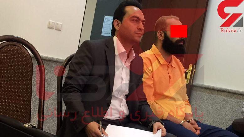 «حمید صفت» متهم به قتل عمد شد +عکس