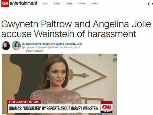 آنجلینا جولی قربانی آزارهای جنسی تهیهکننده هالیوودی