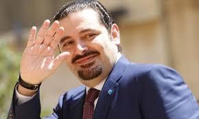 نخستوزیر لبنان استعفا کرد/ادعاهای سعد حریری علیه ایران
