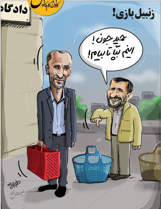 از گرفتن مگس در آنتنزنده تلویزیون تا ماجرای زنبیل بقایی/احمدینژادیها به دنبال چههستند؟