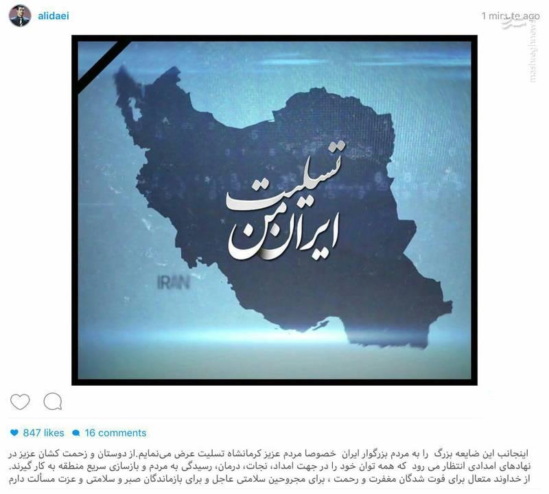 عکس+قهرمانی+تیم+ملی+والیبال+ایران