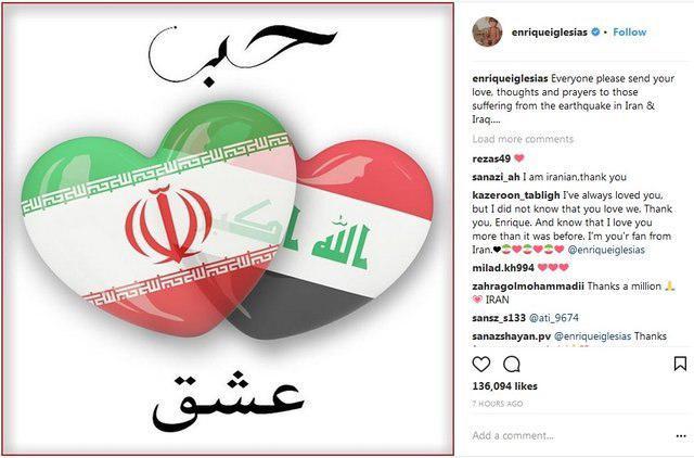 همدردی «انریکه» با بازماندگان زلزله در ایران+عکس