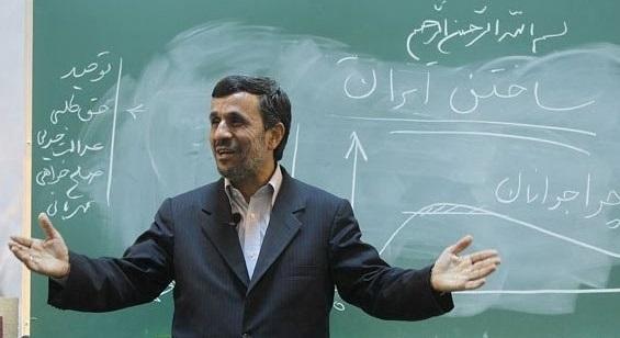 یک اعتراف تکاندهنده درباره احمدینژاد/«معجزه هزاره سوم» به سقوط کامل نزدیک میشود؟