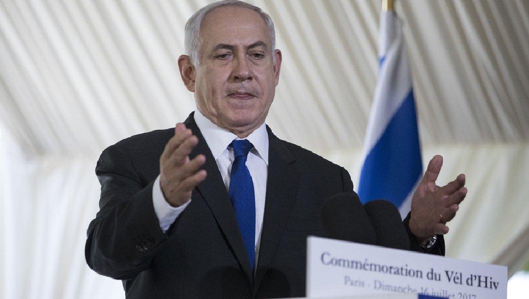 ادعاهایی تازه نتانیاهو علیه ایران