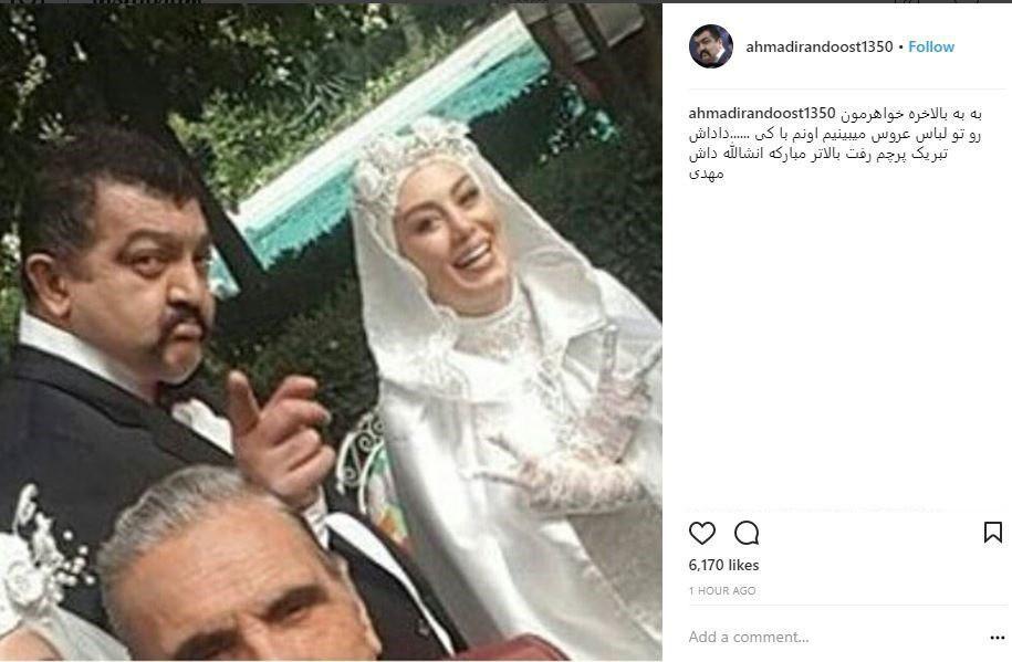 عکسی که شایعات ازدواج مهدی طارمی و هنرپیشه مشهور را زنده کرد + عکس