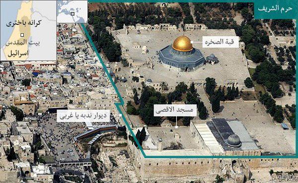 حماس: تصمیم «دونالد ترامپ» درباره قدس، درهای جهنم را باز میکند