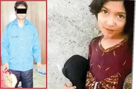 آزار و اذیت و قتل دختر 7 ساله مشهدی +عکس