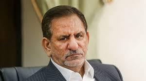 حفظ ذخایر و منابع بانک مرکزی بعنوان پسانداز ملی از اولویتهای دولت است جهانگیری: دولت اجازه نمیدهد زندگی میلیونها ایرانی توسط عدهای سودجو آسیب ببیند