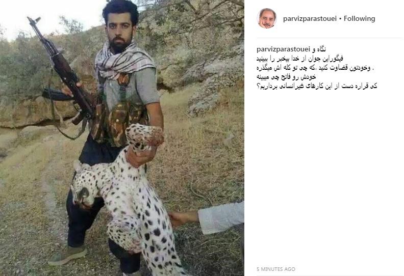اعتراض پرویز پرستویی به کار غیرانسانی یک جوان ایرانی/ عکس