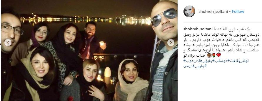 جشن تولد ماهایا پطروسیان با حضور بازیگران زن/ عکس