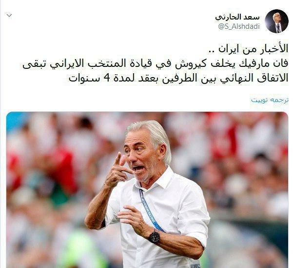 سرمربی مطرح هلندی در آستانه توافق با تیم ملی ایران/عکس
