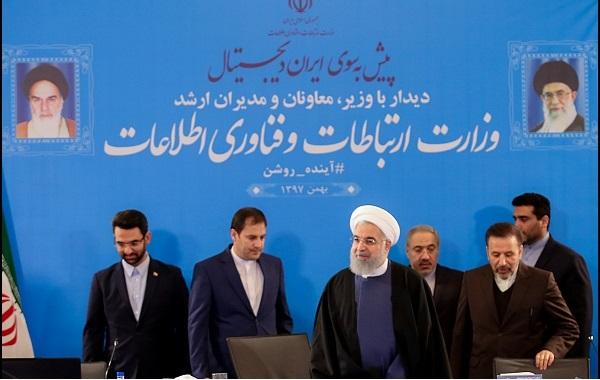 اطلاعیه دفتر رئیسجمهوری درخصوص سخنان روحانی و واکنش به انتقادهای مراجع تقلید| سخنان صریحی که تحریف شد+فیلم