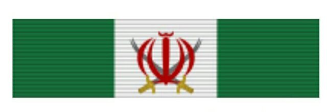 Image result for نشان ذوالفقار