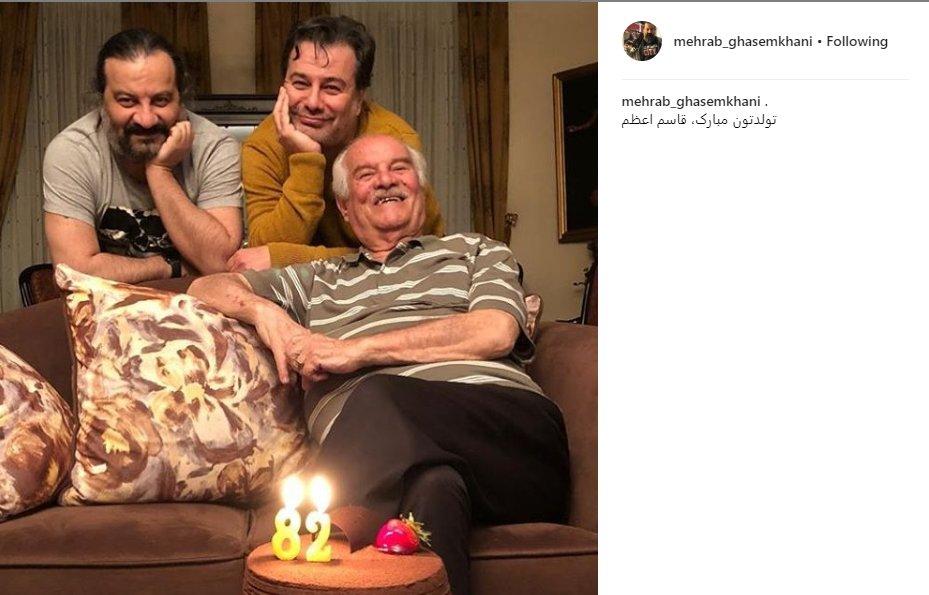 مهراب و پیمان قاسمخانی در جشن تولد پدرشان/ عکس