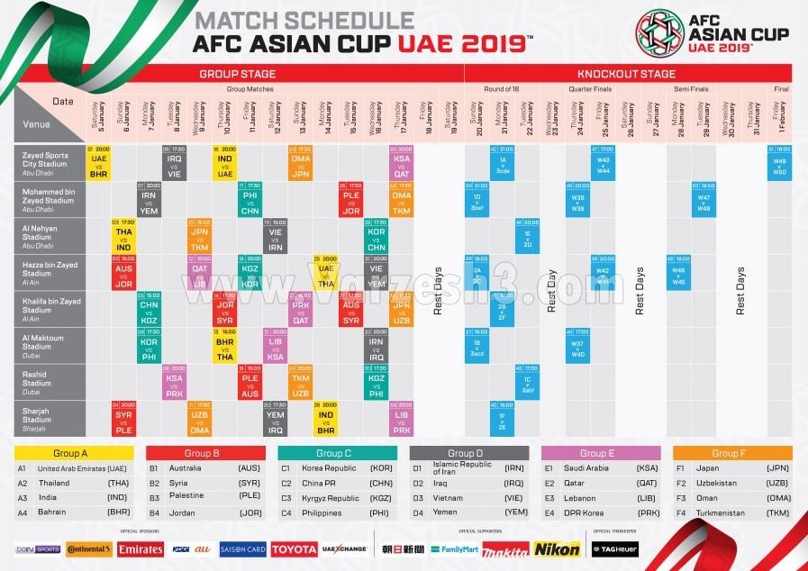 زمان و مکان بازیهای تیم ملی فوتبال مشخص شد/ابوظبی و دوبی؛ میزبانان قهرمان احتمالی جامملتها