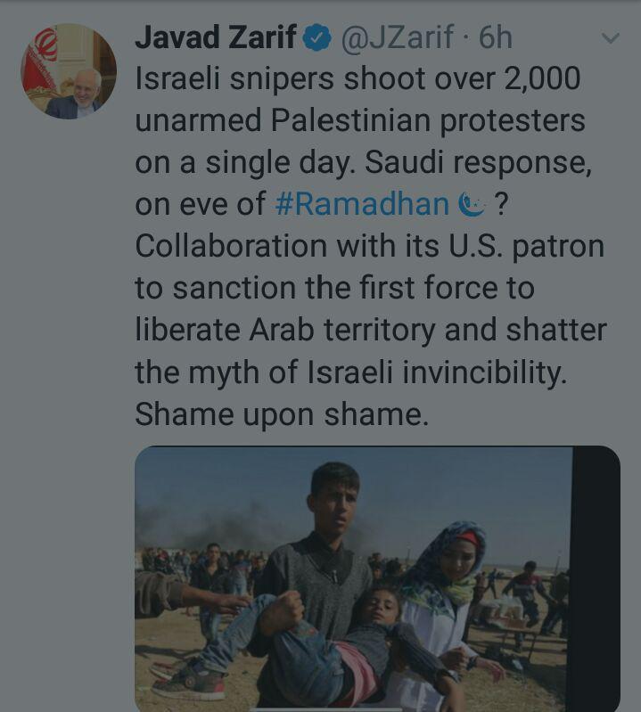 توییت ظریف درباره همبستگی سعودیها با آمریکا و اسرائیل در ماه رمضان