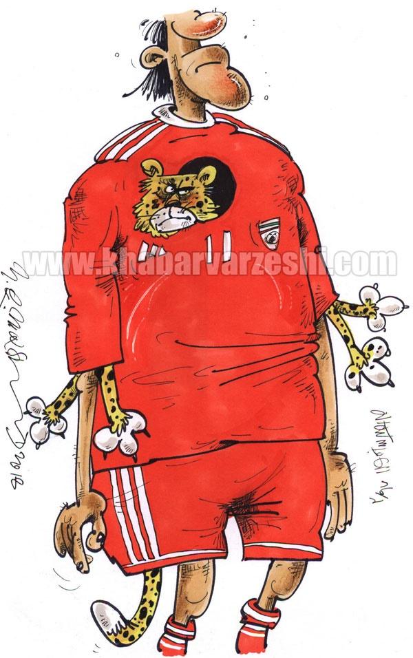 اینم یوز لباس تیم ملی!